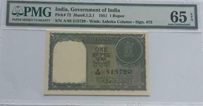 India 1951 1 Rupees K.G.Ambegaonkar PMG Graded Gem UNC 65 EPQ
