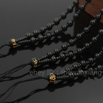 Chinese hand-woven black jade necklace