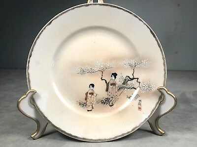 Old Antique Kutani Japanese Hand Painted Porcelain Plate Signed
