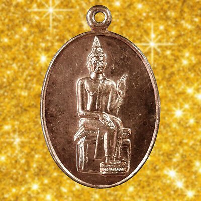 Genuine Buddha LP. Phra Phut Prathan Phon Magic Thai Amulet Pendant Wealth Lucky