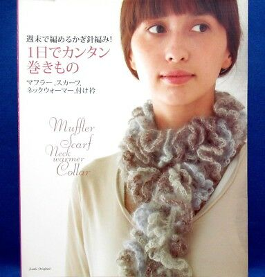 Easy! Crochet Knit in a Day /Japanese Knitting Craft Pattern Book