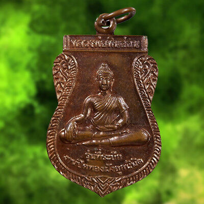 Genuine Powerful Holy Buddha Phra LP. Hin-on Thai Amulet Pendant Wealth Talisman