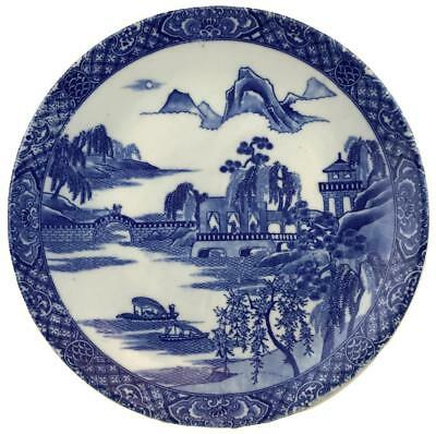 BIG Antique 19thC Qing Chinese China Blue Willow Canton Porcelain Plate Platter