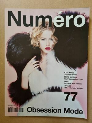 Revue mode fashion NUMERO french #77 octobre 2006 Kate Moss