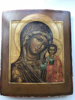 """Antique 19c Russian Orthodox Hand Painted Wood Icon """"The Vergin of Kazan"""""""