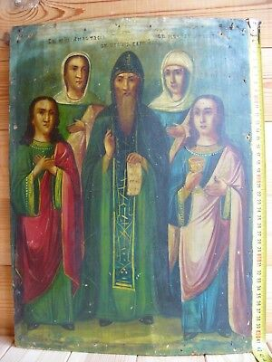 """Antique 19c Russian Orthx Hand Painted Wood Icon """"Selected Saints"""""""