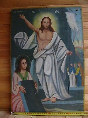 "Antique 19c Russian Orthx Hand Painted Wood Icon ""The Resurrection of Christ"""