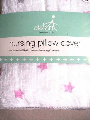 NEW aden + anais Nursing Pillow Cover Darling Pink Gray Stars White 100% Muslin