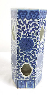 Antique Chinese Underglaze Blue and White Floral Hat Stand Porcelain