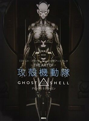 GHOST IN THE SHELL Official Art Book NEW Free Shipping