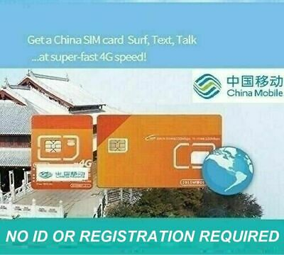 China Mobile 4G Super Talk Prepaid Travel SIM Card Pay as you go Plus 3GB Data.