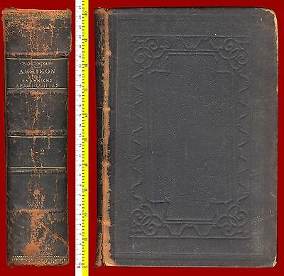 #25588 Greece 1888.Lexicon of the Greek Archeology.2 books/1 volume.ΒΙΒΛΙΟ