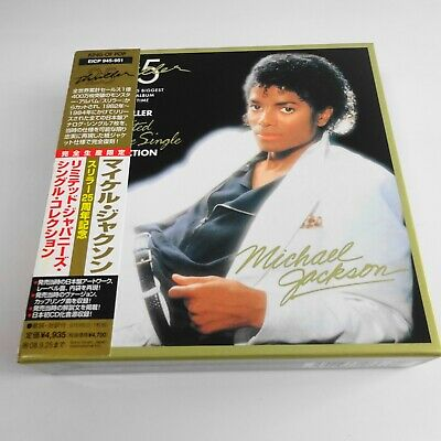 MICHAEL JACKSON Thriller 25th Anniversary 7 CD JAPAN COLLECTION Free Shipping