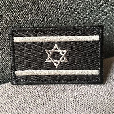 Embroidered Israel Israeli Flag Hook Loop Patch Star of David JEWISH Black