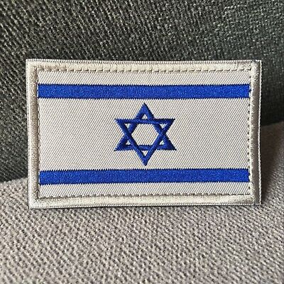 Embroidered Israel Israeli Flag Hook Loop Patch Star of David JEWISH White&Blue