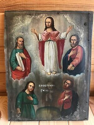 """Antique 19c Russian Orthx Hand Painted Wood Icon """"Transfiguration"""""""