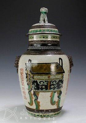 Unusual Large Old Chinese Porcelain Covered Jar Vase With Writing