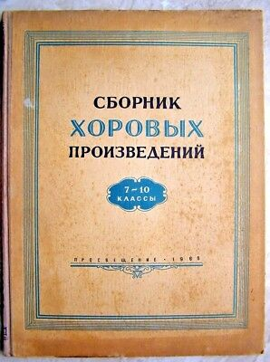 Collection of Choral singing Russian Music Book Art Vintage paper 1965