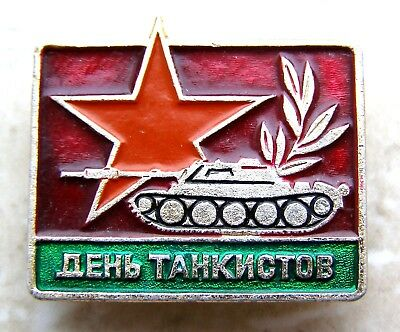 Tankmans day Battle Tank Red Army Vintage Russian Soviet USSR Old Pin Badge