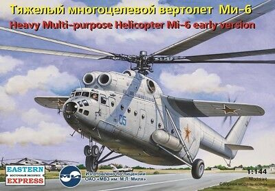 1:144 Eastern Express #14506 Heavy Multi-purpose Helicopter Mi-6 early version