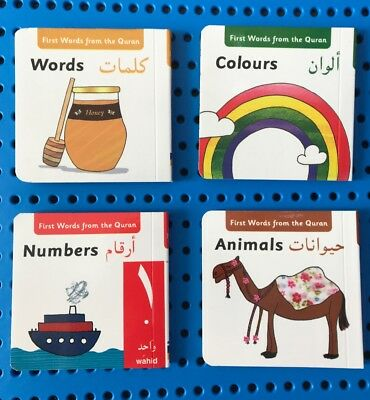 Islamic Muslim baby board books, First Words from Quran, Set Of 4 (alkokab)