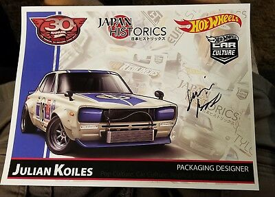 Hot Wheels 30th Collectors Convention E Sheet Nissan Skyline JDM Japan Historics