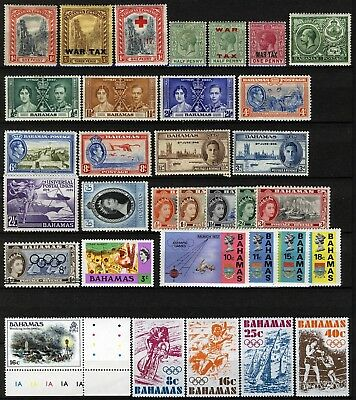Bahamas 1912-80, Mint stamps, all MNH after 1964 (B11b) 5,95