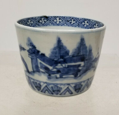Antique CHinese Japanese Underglaze Blue and White Cup Dish Bowl Porcelain