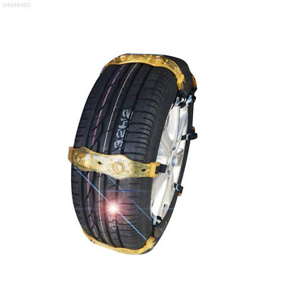 00FC 1 Pc Snow Chain Roadway Safety Truck SUV Durable Snow Tire Chain