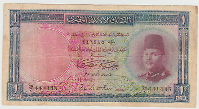 Egypt 1 pound 1950  - King Farouk - good+