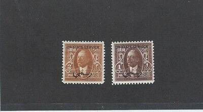 British Comm. Iraq King Faisal I mint official stamps 1 & 2 R
