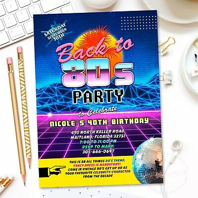 Digital File 80s Invitation 80s Party Invitation Back To The 80s