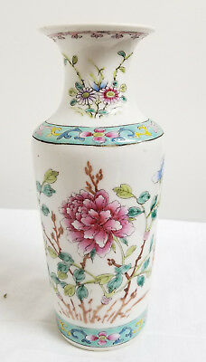 Antique Chinese 20th Century Republic Vase As Is Floral Drilled