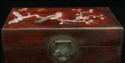 "8"" China Huang Huali Wood Inlay Shell Flower Bird Storage Jewelry  Box Statue"