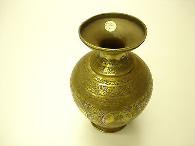Old Vintage Persian Copper Vase Decorative Middle Eastern Love Of Labor LOOK