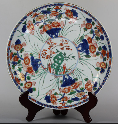 Antique Chinese  Kangxi Leaf Mark Famille Rose Porcelain Plate Early 18th C