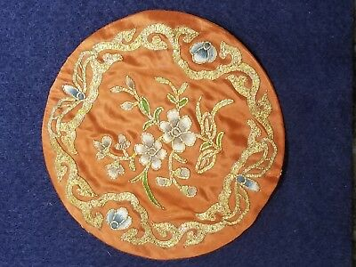 Vintage Chinese Hand Embroidered 100% Silk Flowers Doily Golden Cloud with tag