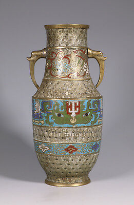 Antique Chinese Cloisonne Champleve Vase Late 19th C