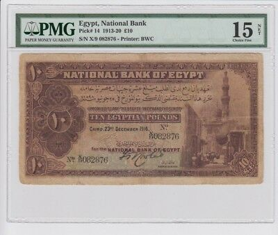 Egypt 10 pounds 1916 banknote. Rare