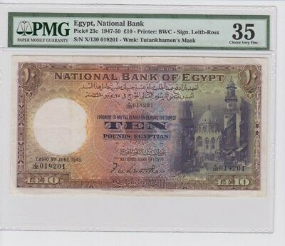 Egypt 10 pounds 1948 banknote.