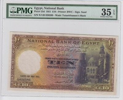 Egypt 10 pounds 1951 banknote.