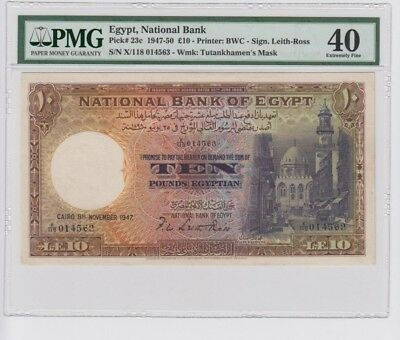 Egypt 10 pounds 1947 banknote.