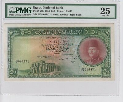 Egypt 50 pounds 1951 banknote.