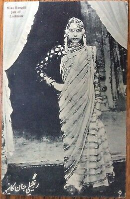 Antique Pc Portait Of Miss Rangili Jan Of Lucknow India Ornate Sari & Jewels