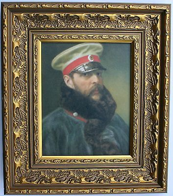 Alexander II of Russia Framed Oleograph Framed Oleograph  - Reproduction Picture