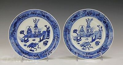Great Pair Of Unusual Antique Chinese Blue White Porcelain Plates W Fish Borders