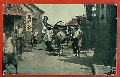 China A Street In Chefoo Vintage Postcard 136