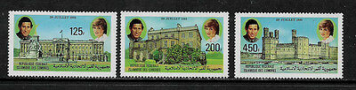 Comoro Is. #522-4 Mint Never Hinged Set - Royal Wedding