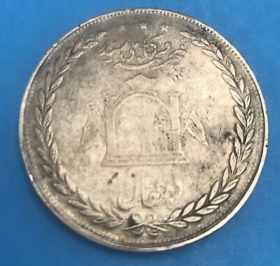 1898 Afghanistan 5 Rupees 1.33 Oz Silver Thick Flan KM#820