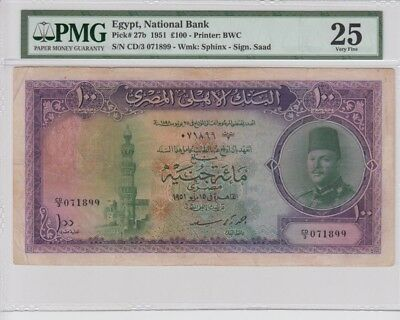 Egypt 100 pounds 1951 banknote.